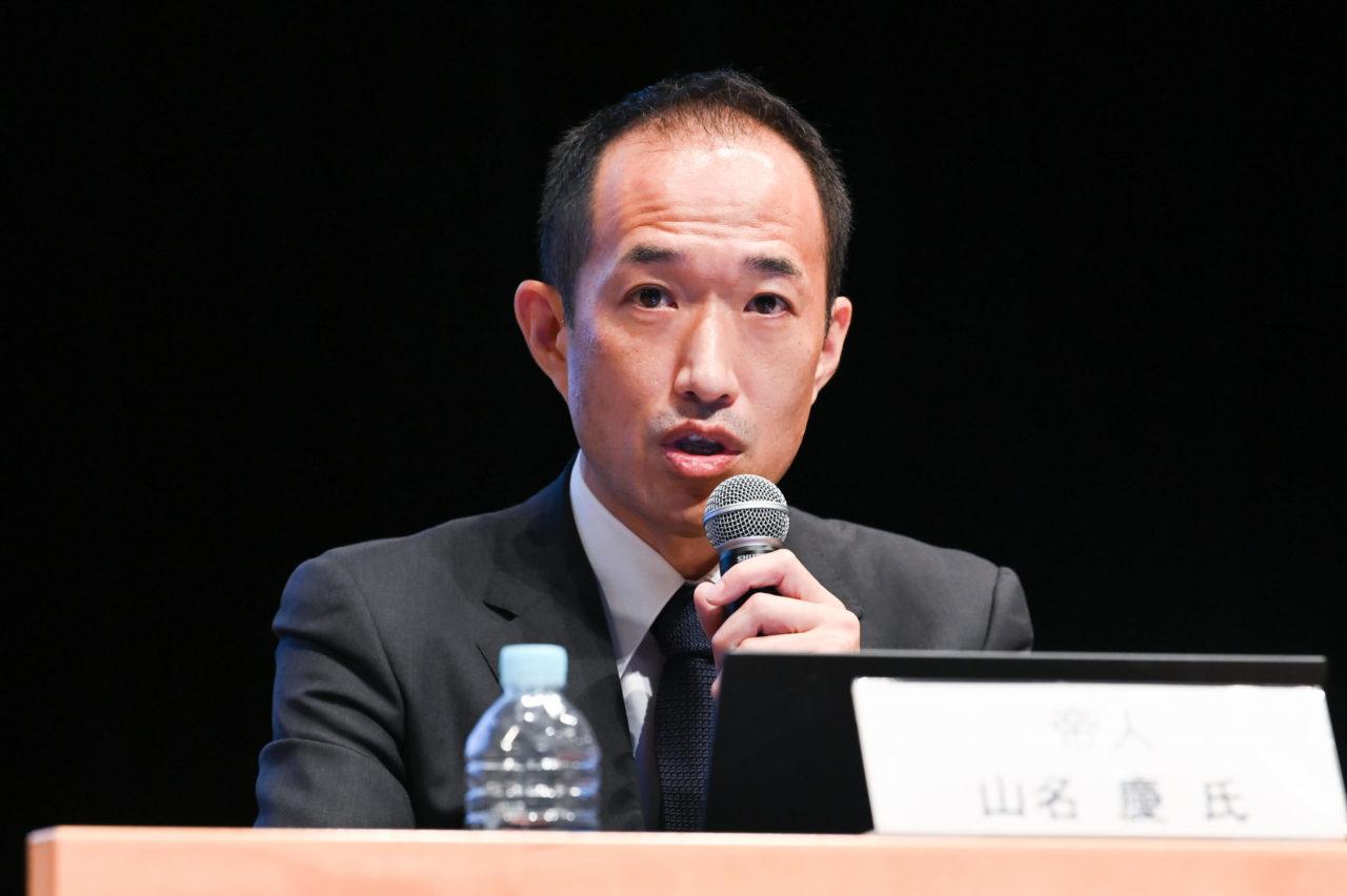 【ヘルスSHIFT100オンライン講演】帝人グループの健康寿命延伸への取り組み